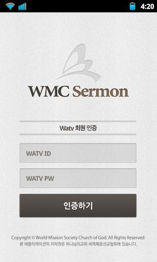 WMC Sermon