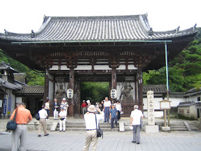 Photo: 石山寺に着き、記念撮影集合中 by FM