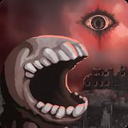 Evil Eye MOD APK 1.0.03 (Mega Mod)