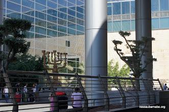 Photo: Arrivée à l'aéroport de Tel Aviv