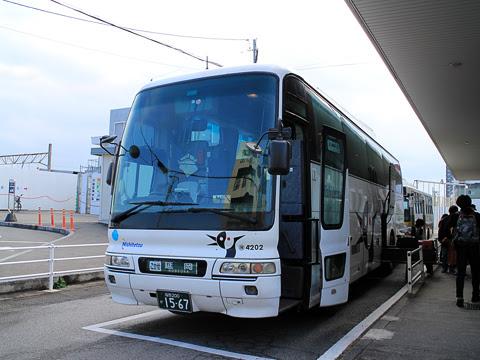 西鉄「ごかせ号」 4202 延岡駅前バスセンター到着