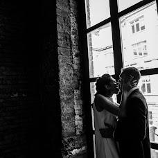Wedding photographer Mariya Shalaeva (mashalaeva). Photo of 04.09.2017