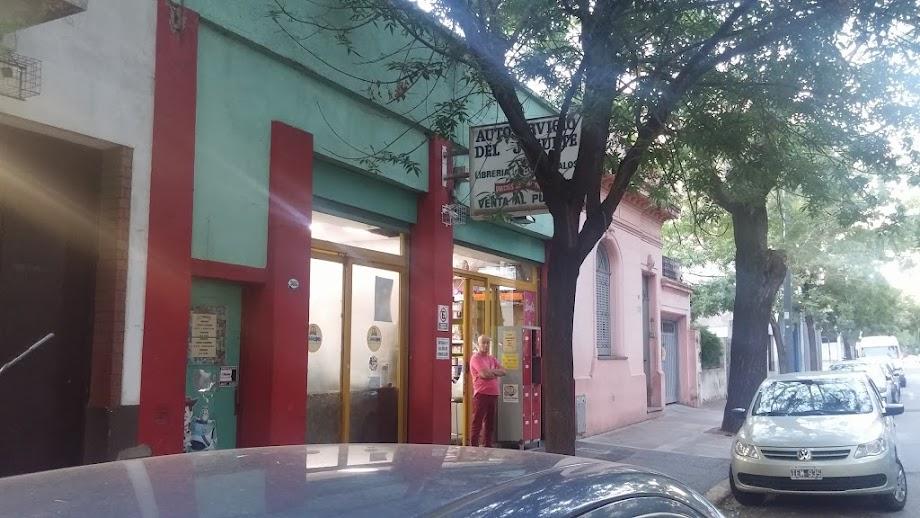 Foto Juguetería Canalejas 3