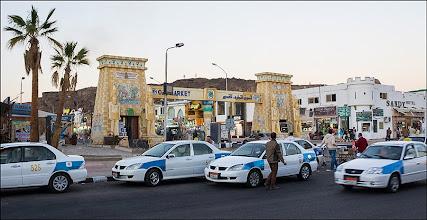 Photo: Шарм эль Шейх. Старый город, базар