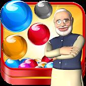 Modi Bubble Crush