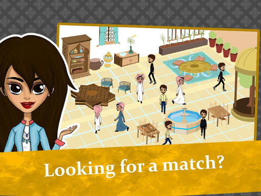 Screenshot for Qismah Naseeb in Hong Kong Play Store