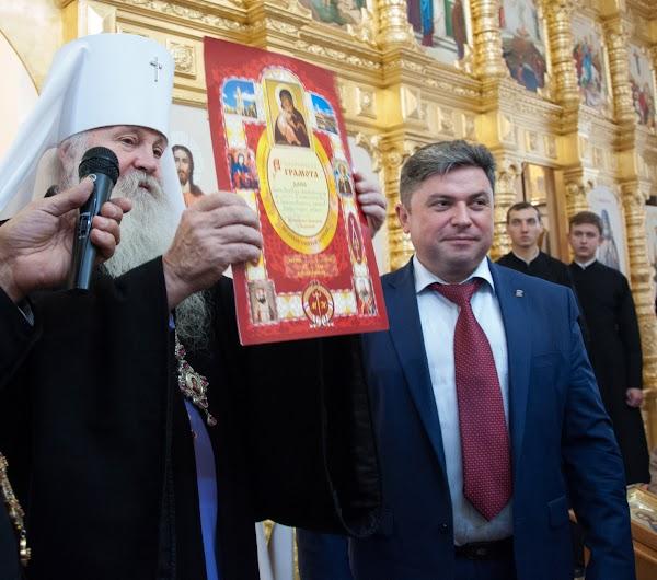 Москворецкий Сергей Петрович глава Добринский район Добринка