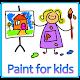 Paint for Kids Pro