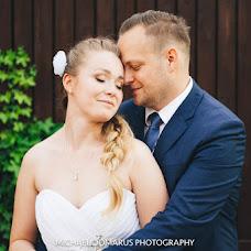 Wedding photographer Michał Domarus (domarus). Photo of 24.06.2015