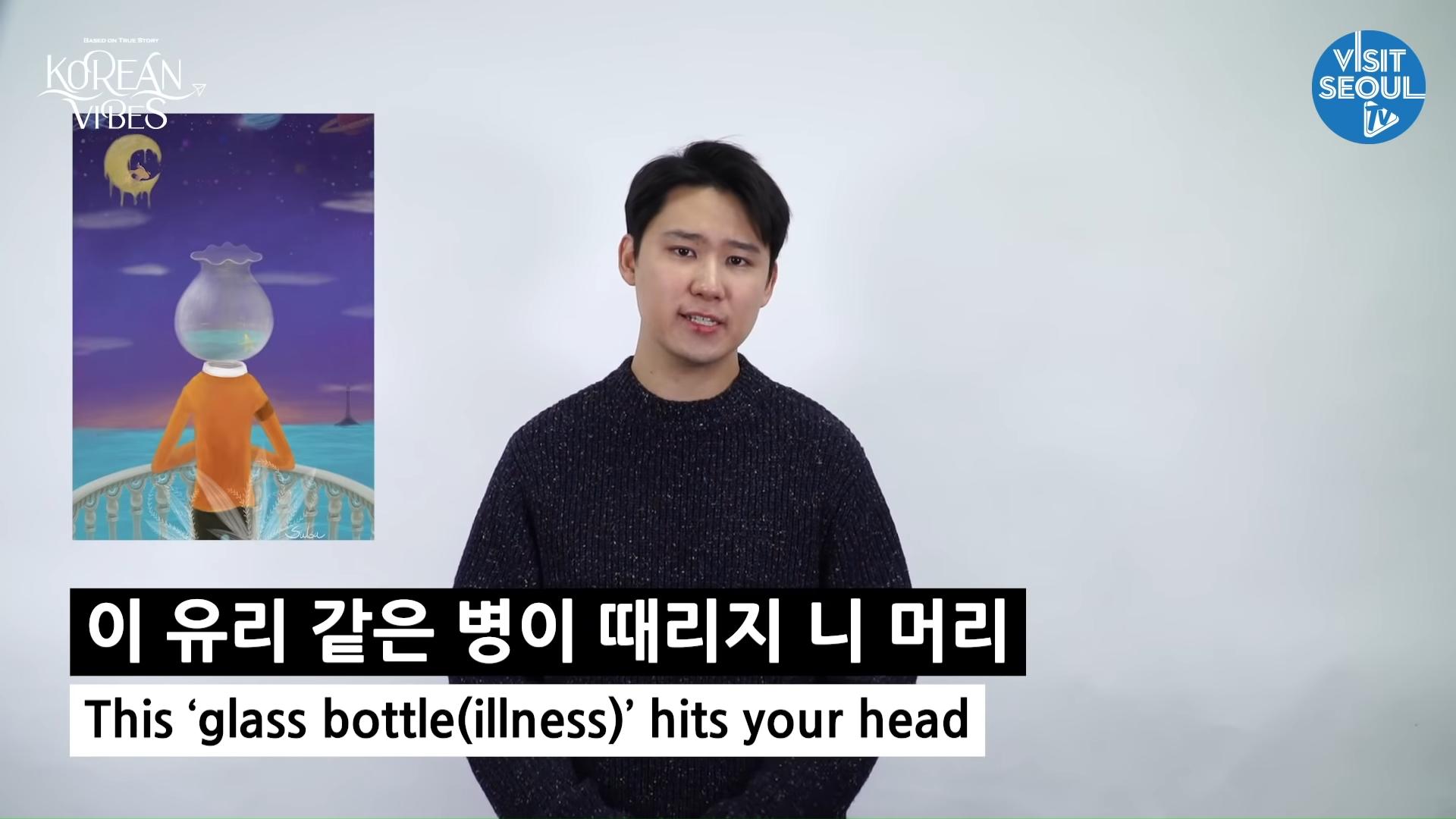 BTS - Dis-ease Explained by a Korean 6-13 screenshot