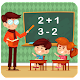 Addition and subtraction (game)