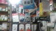 Ratna Raj Electronics photo 1