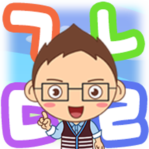 Hangul study (Korean) (app)