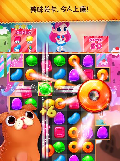 糖果繽紛樂狂歡:玩具王國