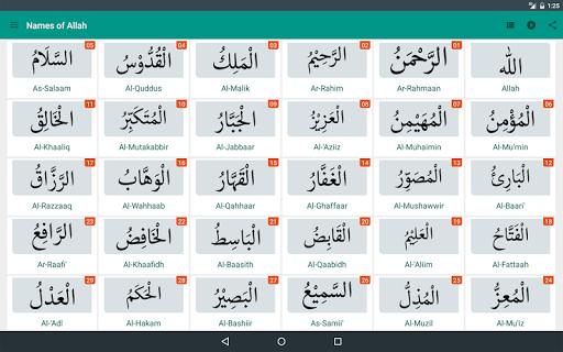Lagu ahmad al ghazali. Mp3 for android apk download.