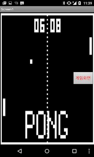 (15년 10월) 지호의 Pong for PC