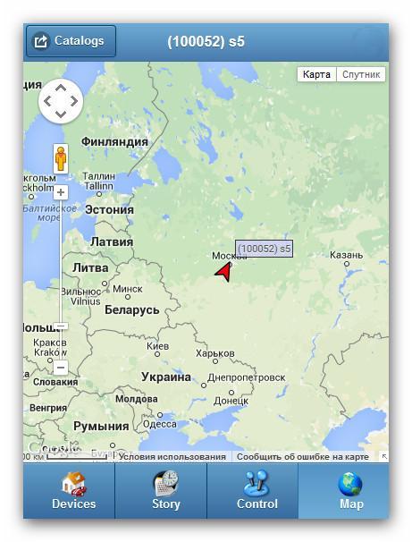 GPS Tracker Location screenshots