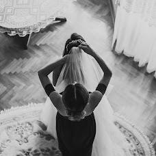 Wedding photographer Barbara Duchalska (barbaraduchalska). Photo of 24.11.2017