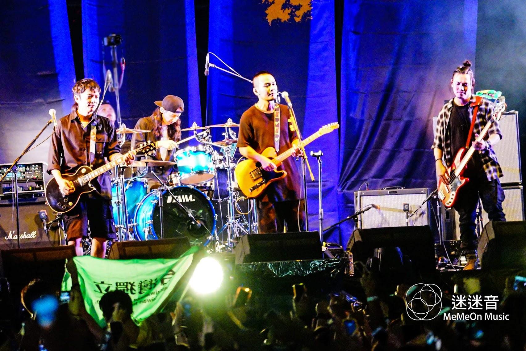【迷迷現場】 2019 火球祭 滅火器 「想要證明台灣可以有一流的音樂祭、一流的觀眾!」