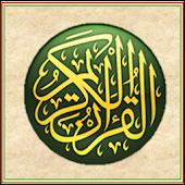Quran in Pashto