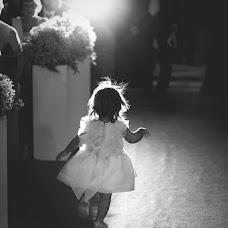 Fotógrafo de bodas Adrián Bailey (adrianbailey). Foto del 11.03.2017