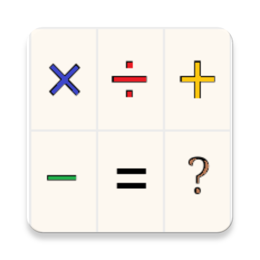 Math (Division) Step By Step Pro