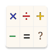 Math(Division)Step By Step Pro