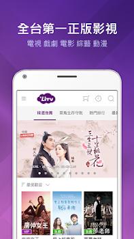LiTV線上影視-百萬下載追劇APP,電視連續劇線上看