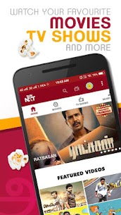 Sun NXT App Download For Android and iPhone 1