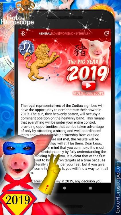 Leo Horoscope - Leo Daily Horoscope 2019 free app – (Android