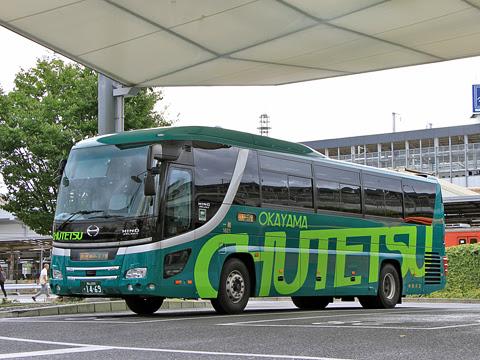 中鉄バス「ハーバープリンス」 1621