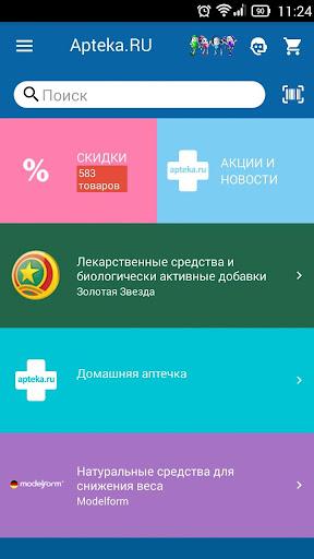 Apteka.RU Apk apps 1