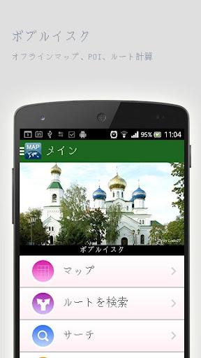 Archos Remote Control | AppBrain Android Market