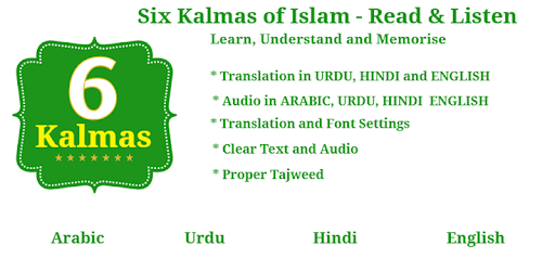 Authentic App to Learn, Understand and Memorize Six Kalmas of Islam(with Audio).