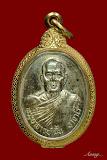 เหรียญ รุ่น81 เนื้อเงิน ปี2518 อาจารย์ฝั้น อาจาโร วัดป่าอุดมสมพร