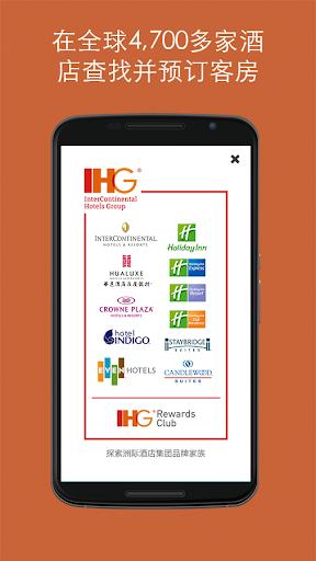IHG® 酒店预订和特惠