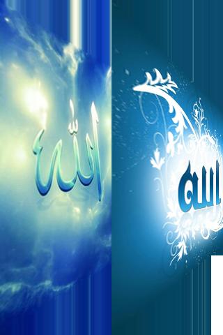 Allah Muhammad Wallpaper Apk Download Apkpure Co
