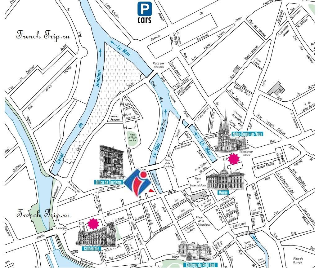 Карта Châlons-en-Champagne, карта с отмеченными достопримечательностями, Châlons-en-Champagne, Шалон-ан-Шампань, что посмотреть в Châlons-en-Champagne, путеводитель по Châlons-en-Champagne, достопримечательности Châlons-en-Champagne, достопримечательности Шампани, путеводитель по региону Шампань, самые красивые города Шампани