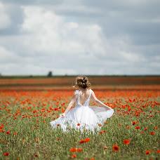 Wedding photographer Karina Gerasimova (KarinaGerasimova). Photo of 16.06.2016