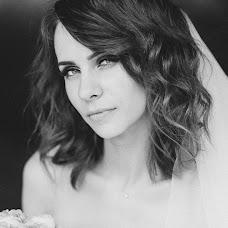 Bryllupsfotograf Marina Smirnova (Marisha26). Bilde av 06.08.2018