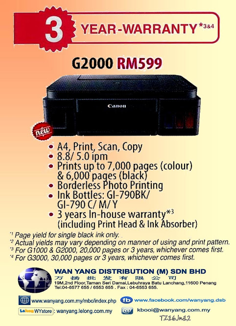 CANON NEW PIXMA G SERIES -G2000  Inkjet printer