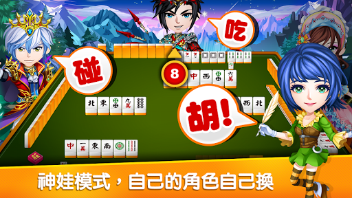 u9ebbu5c07 u795eu4f86u4e5f16u5f35u9ebbu5c07(Taiwan Mahjong)  gameplay | by HackJr.Pw 2