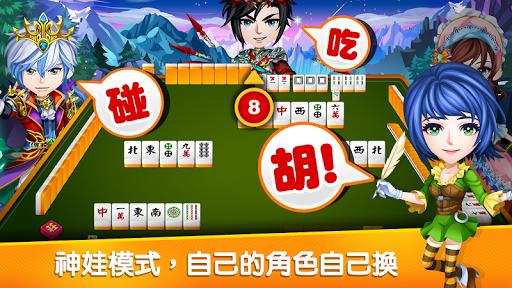 u9ebbu5c07 u795eu4f86u4e5f16u5f35u9ebbu5c07(Taiwan Mahjong)  screenshots 2