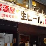 pre-dinner in Tokyo in Tokyo, Tokyo, Japan