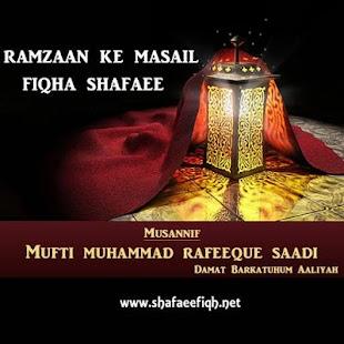 Ramzaan Masail (Shafaee Fiqh) screenshot