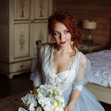 Wedding photographer Anastasiya Kuzina (anastasiakuzi). Photo of 22.09.2017