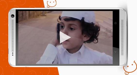 جديد مقاطع قصي و وليد الغابر الجزء1 - náhled