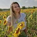 Ольга Сяткина
