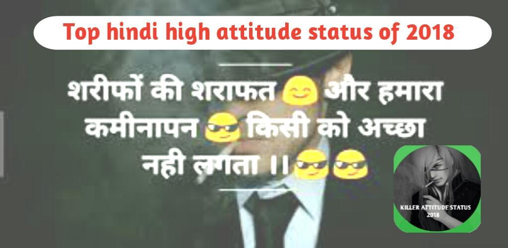 Hindi Attitude status 2018(killer type status) 1 0 Apk Download