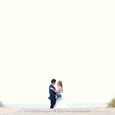 Wedding photographer Eric Konings (erickonings). Photo of 24.05.2016